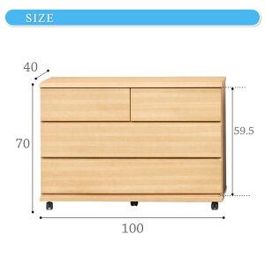木製チェスト100木製システムベッドシリーズスライドレール付引出し収納ナチュラル北欧角部R加工オープン収納システムベッドシリーズ組み合わせて使えるチェスト子供部屋キャスター付[日祝不可][送料無料]