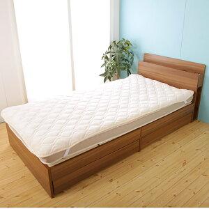 敷きパッドシングル暖かベッドパッドシングル機能繊維サンバーナー(R)使用中綿であったか発熱吸湿によって暖まるSUNBURNER(R)表地は柔らかで暖かみのあるマイクロファイバー冬あったか寝具敷パッドベッドパット