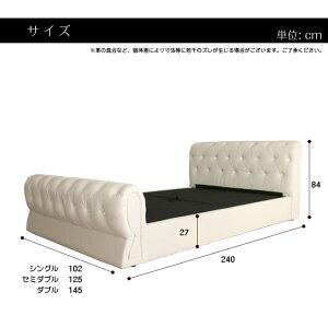 ハイバックレザーベッドダブル大人のモード感を演出する重厚感と存在感グラマラスなレザーベッドあしらわれたビジューの輝きがゴージャス。いつもの寝室を1アップ!プレシャスフィットポケットマットレスセット【大型家具便】