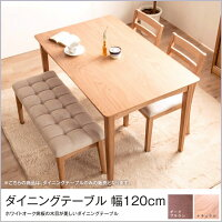 木製ダイニングテーブルホワイトオーク突板のダイニングテーブル正方形天板幅120cm一人暮らしや二人暮らしにちょうどいい食事テーブル作業机としても。食卓テーブル北欧風木製テーブルテーブル単品チェア別売
