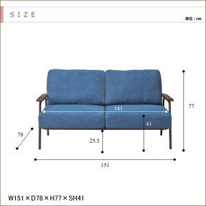 2Pソファヴィンテージ調ジーンズソファーマットなスチールフレームとジーンズ生地2人掛けソファ座面にはポケットコイルを使用しっかり柔らかな座り心地カフェ家具レトロ調アンティーク調ブルーデニムソファ