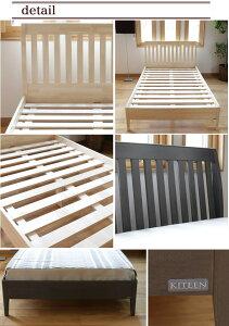 すのこベッドフィンランド製木製ベッド北欧ベッドセミダブル天然木スカンジナビアデザインベッドフレームのみ縦桟白樺バーチ北欧モダンナチュラルグレーLumoルモフィンランド