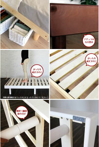 木製すのこベッドシングル布団で使えるすのこのベッドシンプルと機能性を追求したすのこベッド高さ3段階調節継ぎ脚タイプベッド下収納スペースをつくれますナチュラルな天然木パイン無垢材高さ3段階ヘッドレススノコベッドシングル