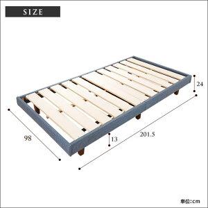 ファブリックベッドシングルマシュマロポケットコイルマットレスセットヘッドレスデザイン木製ベッドベッドマット付すのこベッド(fabrikoファブリコ)ナチュラル布張ベッドローベッドシンプルマシュマロマット【新商品】