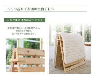 日本製折り畳みひのきすのこベッド高さ4.5cmシングル【送料無料】檜すのこ広島府中家具通気性の良い天然木製ひのきすのこマット折り畳んで省スペース布団室内干しも可能ヒノキすのこベッド通気性が良くさらり快眠布団別売り