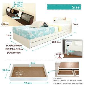 棚照明収納付きベッド&国産ポケットコイルスプリングマット付