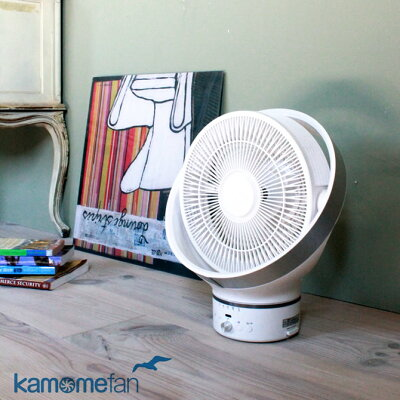 kamomefan カモメファン KAM-CC1401D WH 2014年モデル サーキュレーター 扇風機 風量無段階切替え ホワイトDCモーター フルリモコン式 アロマケース 減光機能付 かもめ羽根直径25cmおまけアロマオイル付 タイマー付 静音 省エネ フロアファン[新商品]