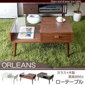 木製ローテーブルソファサイドテーブルリビングテーブルとしても見せる収納と隠す収納ができる便利なテーブルガラス天板木製天板引出し付[代引不可][送料無料]