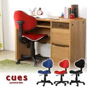 デザインオフィスチェアー キューズ パソコン ブラック メッシュ オフィス オフィスチェアー パソコンチェアー デスクチェアー おすすめ