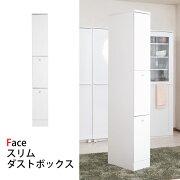 キッチン シリーズ ホワイト ボックス カントリー