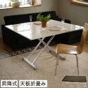 昇降式テーブル リフティングテーブル 天板が2倍に広がる 伸長式 昇降テーブル 「ダブルス」幅110cm 伸張式 ガス圧 リフトアップテーブル 伸縮式テーブル 大人気ホワイト リビングテーブル センターテーブル ダイニングテーブル 送料無料