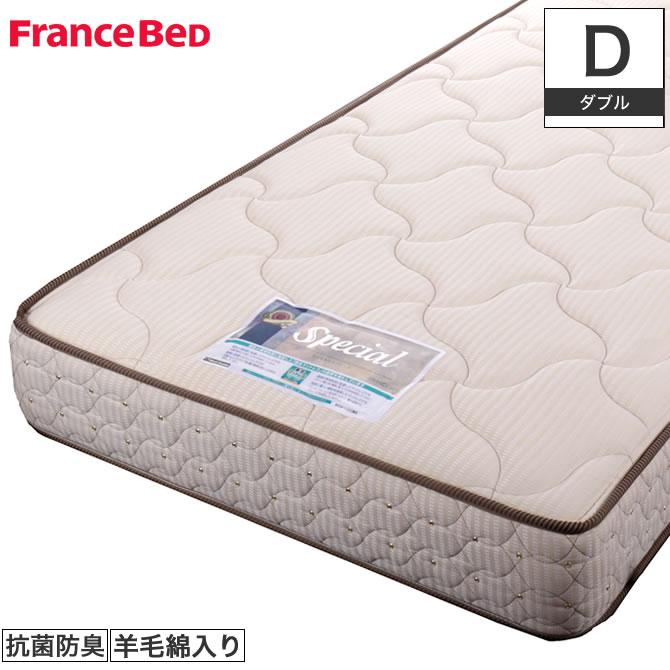 フランスベッドマットレスダブル2年保証羊毛綿入りマルチラスハードスプリングマットレスMH-N2やや硬めコイルマットレスマルチラスマットレス ベッドベッドマットベッドマットレスベットマット硬めフランスベットダブルマット