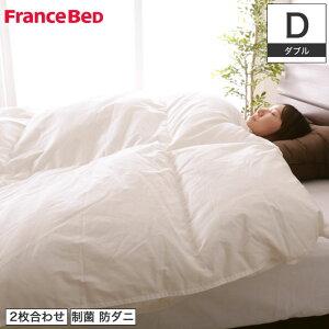 フランスベッド JOORYU 羽毛布団 ダブル 2枚合わせ 羽毛ふとん 制菌 防ダニ 優良ホワイトダックダウン90%使用 10年保証付き 肌掛け キルト 通年タイプ 毛布 軽量 2枚重ね取り外し可能 ホワイト AS-90NJ 日本製