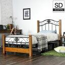 \ポイント5倍★2/20-2/21限定★/ アイアンベッド セミダブル クラシックデザインベッド ベッドフレームのみ マットレス別売 ベッド床面高2段階調整 ヴィンテージベッド 木製ベッド セミダブルベッド セミダブルベット クラシカル マットレスの写真
