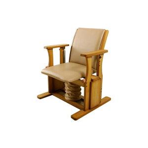 \クーポンで1000円OFF★7/15 23:59まで★/ 座椅子 木製 肘掛け付 高座椅子ハイタイプ 日本製 立上りサポート座面下にバネの力 脚、腰、膝の負担軽減 起立補助椅子 ひとり立ち 体重45-75kgの方に