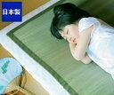 国産子供シーツ 60×120 い草 kids キッズ こども シーツ 日本製 畳マット ごろ寝マット 折りたたみ 昼寝 三つ折り 長座布団 長ざぶとん 天然 敷物 寝ござ リラックス さらさら オールシーズン 和風 省エネ 節電 エコ 涼 クール 寝具