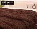 \7/4 20時〜ポイント10倍★7/5 23:59まで/ ブランケット もふもふ ボア調 MOFU-MOFU BLANKET 東京西川 ウォッシャブル 140×200cm ピンク グレー ネイビー ブラウン もこもこ ブランケット おしゃれ 洗える