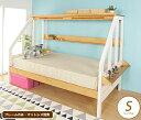 棚付きベッド シングル すのこベッド 木製ベッド パイン材 床面高3段階調節 シェルフ 収納付きベッド 棚 コンセント2口 ハンガーラック付 スノコベッド ベッド下収納 ベッドフレーム シンプル(カラー:ナチュラル×ホワイト)マットレス別売