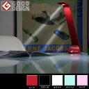 5色カラー展開のLEDデスクライト。グリーン ピンク ホワイト レッド ブラック。デスク照明 机 ...