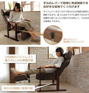ヘッド&フッドレスト付きリクライニング高座椅子【送料無料】背もたれはレバー調節で無段階リクライニング合皮とメッシュの高級感座椅子リクライニングチェア座いす肘かけ付きリラックスチェア[新商品][BYおすすめ]