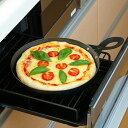 魚焼きグリルで本格石釜風ピザが焼けるプレートです。グリルピザプレートLS1502 キッチン・台所...