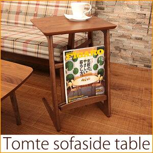 サイドテーブル ならでは テーブル コーヒー マガジンラック ミッドセンチュリー シンプル ウォール