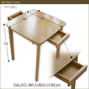 ダイニング3点セットガレットテーブル60×60cmチェア2脚ダイニングセット引出し付木製ダイニングテーブルセット北欧ダイニングテーブル天然木ダイニングチェアセットシンプル引き出し付き食卓テーブルホワイトナチュラル