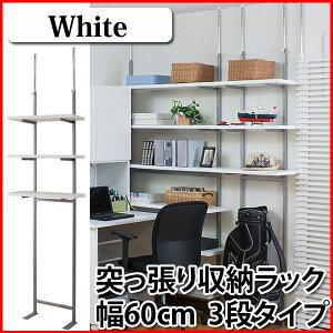 ホワイト キッチン リビング ディスプレイ オープン