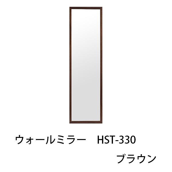 ウォールミラー HST-330 ブラウン 幅33cm 壁掛け 鏡 カジュアル 木目調フレーム おしゃれ 飛散防止