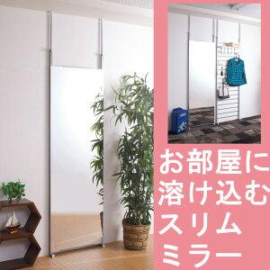 壁面ミラー 幅60cm 鏡 姿見 スリムミラー 日本製国産 大型鏡 姿見 壁掛ミラー かがみ リビング ...