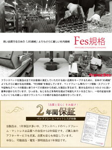 フランスベッドグランディレッグタイプダブル高さ30cmフレームのみ日本製国産木製2年保証francebed送料無料GR-02FGR02FgrandyGRANDYダブルベッドパネル型シンプル木製脚付きLG
