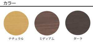 フランスベッドグランディSCシングル高さ30cmデュラテクノマットレス(DT-033)付日本製国産木製2年保証francebed送料無料GR-01FGR01FgrandyGRANDYシングルベッドパネル型シンプル木製