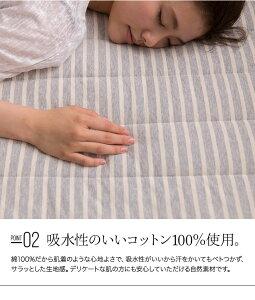 mofuanatural肌になじむ天竺ニット綿100%の敷きパッドS敷きパッドパット敷きベッドパッドベッドパットベットパット敷きパット敷パット寝具敷きカバーマットレスカバー