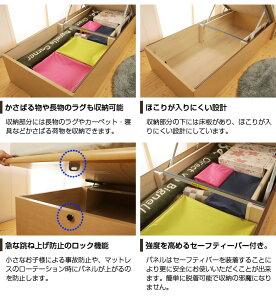 東京ベッドレアージュCリフトアップ収納高さ41cmフレームのみワイドダブル深型跳ね上げ収納ベッド跳ね上げ収納ベッド大容量TOKYOBEDガス圧式宮付き照明コンセント付きUSBポート付き跳ね上げ式ベッド大収納日本製