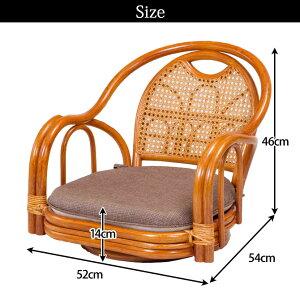 座椅子ラタン回転椅子ロータイプ幅52cm奥行54cm高さ46(座面高14)cm籐100%収納ラック付きクッション付きクッション両面使用可チェアー座いす1人掛け和室洋室[送料無料][新商品]