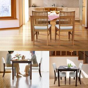 【送料無料】木製シンプルダイニングテーブル幅75cmナチュラル色・ダークブラウン色