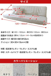 低反発リクライニング2人掛けローソファ[エレガント]安心の国産(日本製)ソファクッション2個付き/5箇所に5段階ギアが入ったマルチソファ!低反発ウレタンを使用した低反発ソファローソファフロアソファ2人掛けローソファ