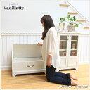 フレンチカントリーをイメージさせる色合いの収納付きベンチ。木製ベンチボックス、国産 完成品...