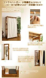 カーテン付きハンガーラックブラウン/ナチュラル目隠しハンガーラック木製カーテン付きハンガーラック