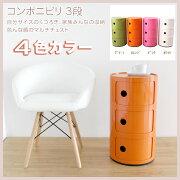 コンポニビリ リプロダクト ホワイト グリーン オレンジ ピンクコンポニビリ デザイナー スタイリッシュ リビング サイドテーブル デザイナーズ デザイン シェルフ テーブル おすすめ