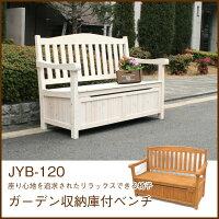 �����ǥ��Ǽ���ե٥������ˡ����(JYB-120BR)ŷ���ڥ����ǥ˥�Ǽ�٥��������ݥ������ƥꥢ�����ǥ�٥��