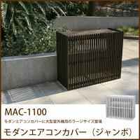 ��������С��ʥ����ܡ�(MAC-1100)���������С������ǥ˥���������ץ��������ݥ������ƥꥢ�������С���褱�Х륳�ˡ��٥���