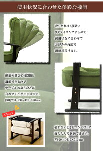 【送料無料】折り畳み式木肘高座椅子SP-809肘付き高座椅子敬老の日ざいす座イス座いす(%OFFセールSALE送料込み)座椅子