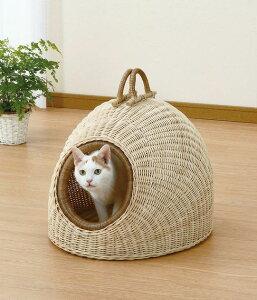 天然素材藤で作られペットにやさしいドーム型のぺットハウスです。 ぺットハウス 籐製 ラタン天...