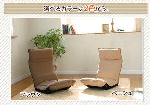 【送料無料・日本製】あの!大人気腰にやさしい座椅子にセミロング登場!腰にやさしい座椅子・セミロング座面部分を5cm長く。フットリクライニング付.Mざいすリクライニング座椅子おすすめ座いすザイスあぐら