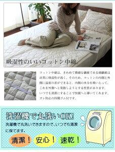 清潔!洗えるベットパット(ポリエステル中綿)・ダブル敷パットベッドパッドベットパット兼用シーツ