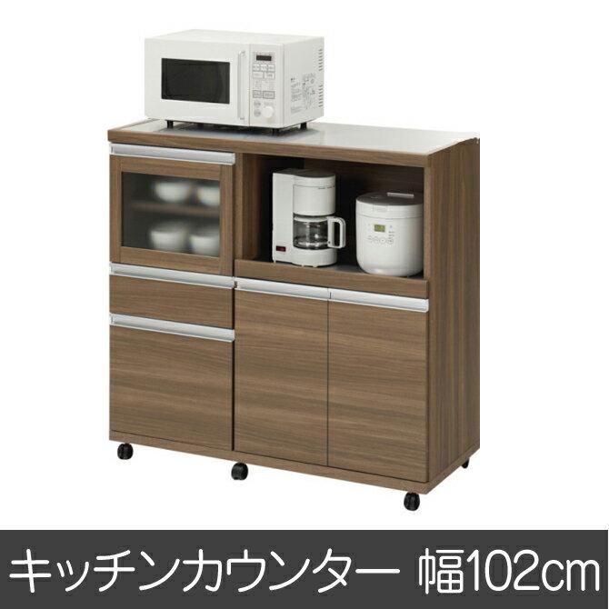 完成品 日本製 キッチンワゴン キッチンボード ジャストシリーズ MRD-102 ブラウン ステンレス天板 キャスター付き キッチン収納 キッチンワゴン コンセント付き スライドテーブル付き キッチンラック キッチンキャビネット キッチンカウンター