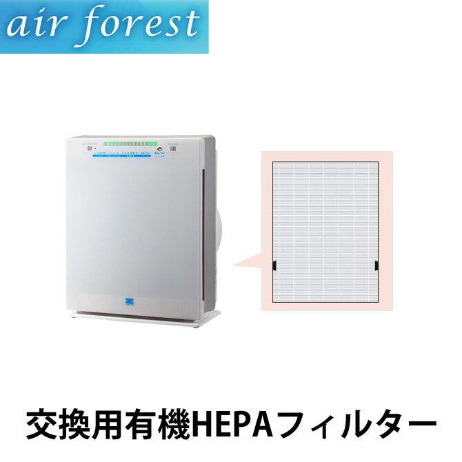 空気清浄機用アクセサリー, 交換フィルター  ZF2100HEPA