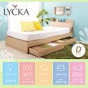 木製ベッド ダブル ポケットコイルマットレス付き LYCKA...