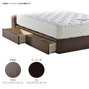 [開梱設置無料]ドリームベッド収納ベッドすのこベッドスノコすのこボックス引き出し付きダブル「PROSUMER039」プロシュマー039D引き出し付きタイプフラットヘッドドリームベッドdreambed